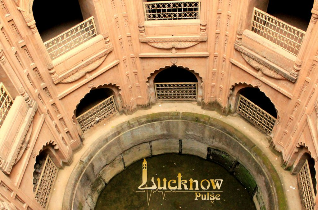 Picture showing the Baoli, Bada Imambara, Lucknow