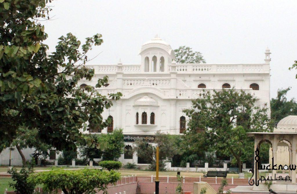 Ameer-ud-duala library