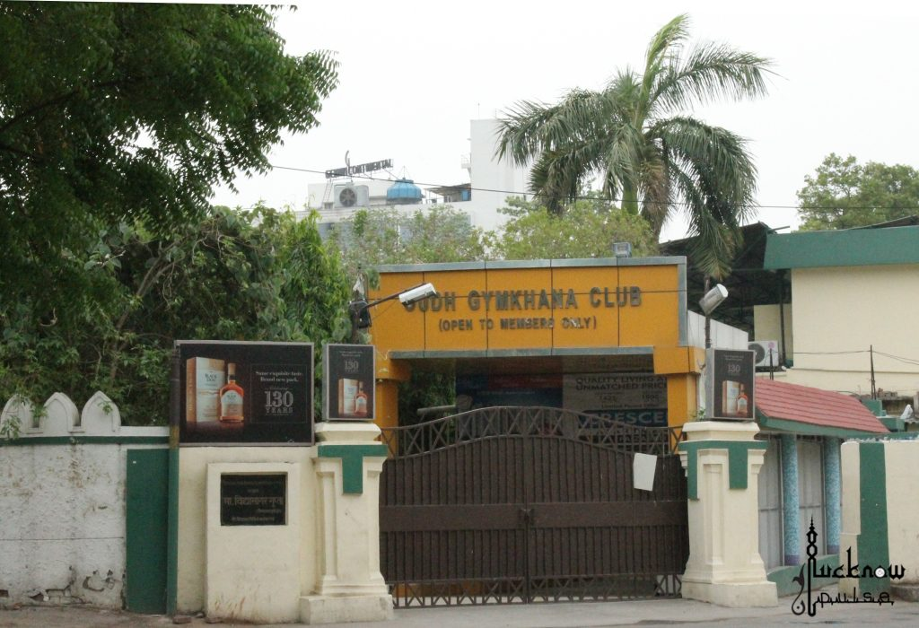 Picture of entrance to Oudh gymkhana club lucknow