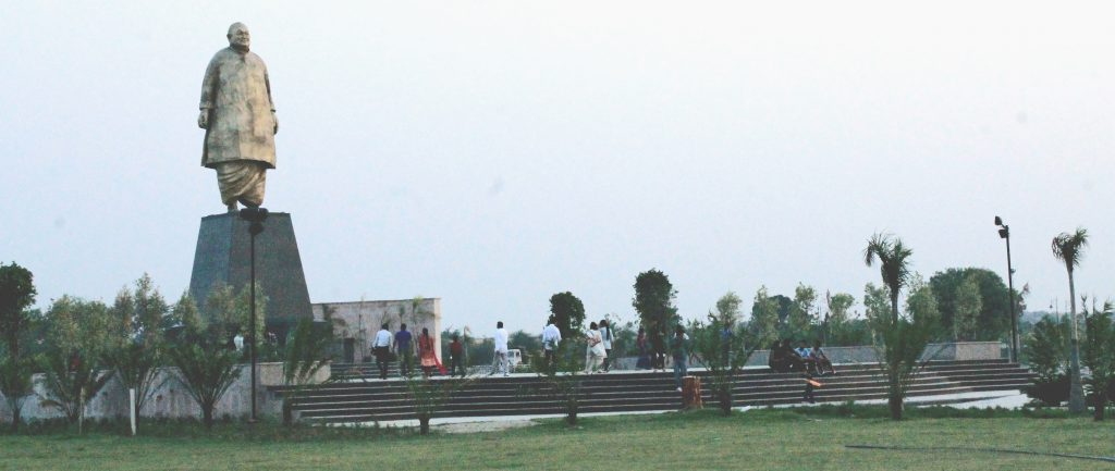 Pictuee of janeshwar mishra park at lucknow