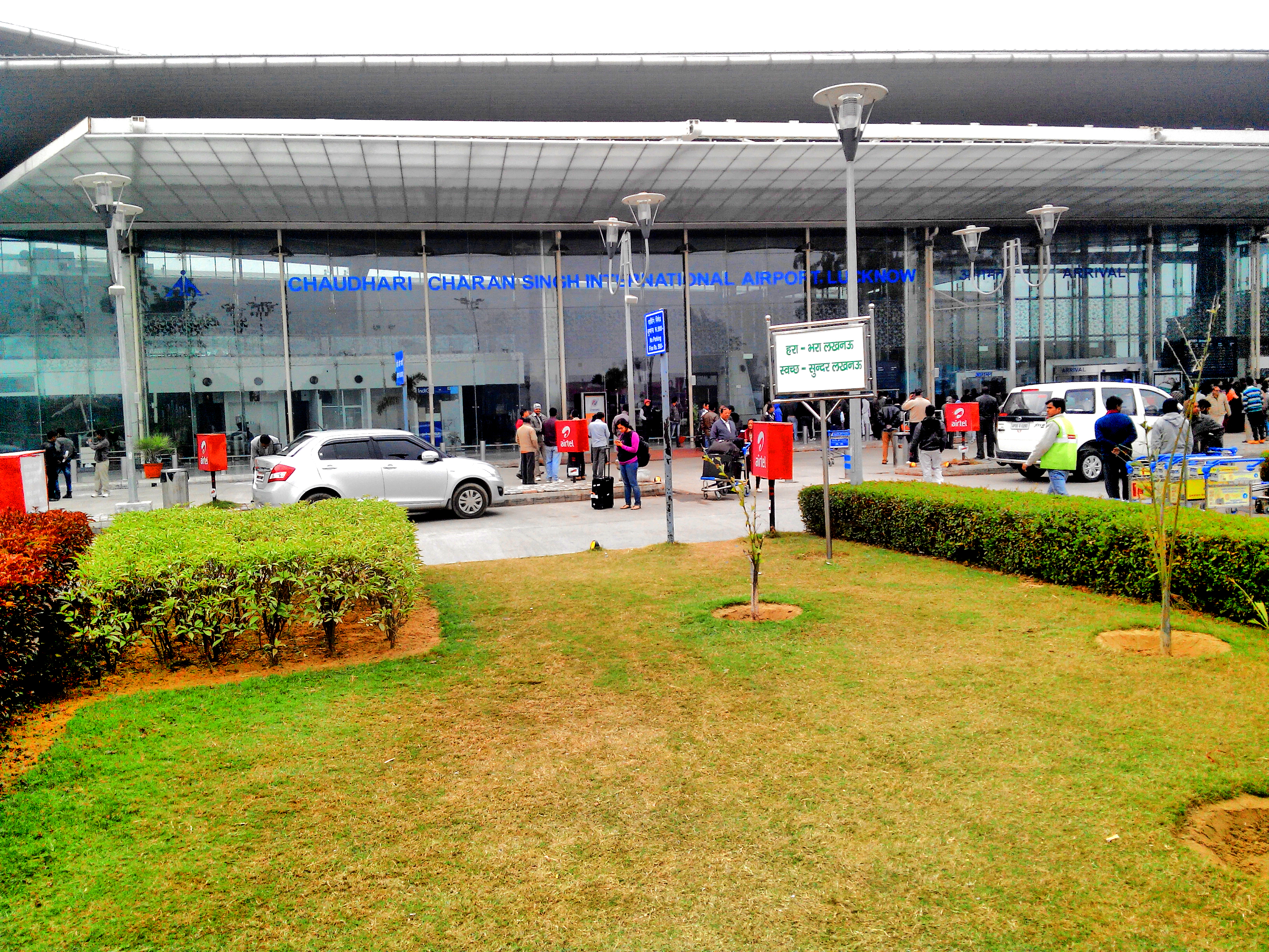 Picture of lucknow-airport-domestic-terminal