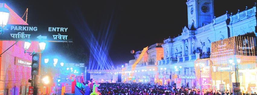 ganjing-carnival-lucknow-pulse.jpg