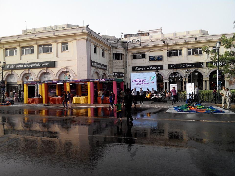 ganjing-carnival-lucknowpulse