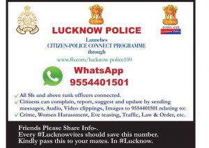 lucknow-police-whatsapp