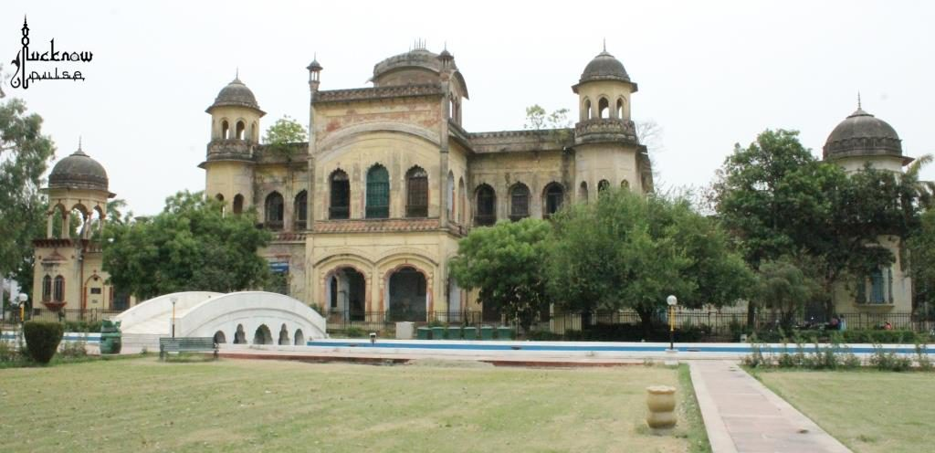 Picture of the erstwhile pari khana at lucknow