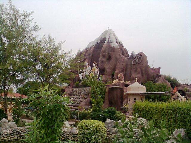 Valmiki ashram