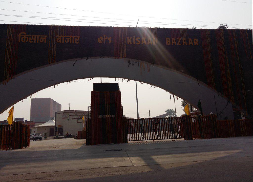 pic of main gate kisan mandi lucknow